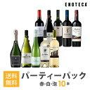 【6/11以降出荷】ワインセット ENO...