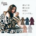 【EMMA ROBE エマローブ ブランケットウェア】ブラン...