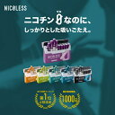 【NICOLESS ニコレス 3箱 (1箱 20本入り) ス