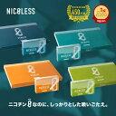 【NICOLESS ニコレス 1カートン (10箱入り) レモンメンソール/メンソール/ミント】加熱