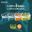 【NICOLESS ニコレス 3箱 (1箱 20本入り) レモンメンソール/メンソール/ミント】加熱