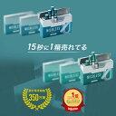 NICOLESS ニコレス メンソール ミント 3箱 (1箱 20本入り) 加熱式タバコ 加熱式たばこ ニコチン0 タール たばこ風 電子タバコ 電子たばこ 禁煙グッズ 互換機【ネコポス対象商品】・・・