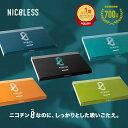 【NICOLESS ニコレス 1カートン (10箱入り) レ