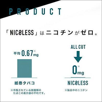 NICOLESSニコレス3箱(1箱20本入り)