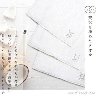 【ハンカチタオル】-月白-Tsukishiro-贅沢な肌触りが持続する今治タオル贈り物タオルギフトプレゼントにおすすめ