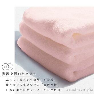 【バスタオル】-桜-sakura-贅沢な肌触りが持続する今治タオル贈り物タオルギフトプレゼントにおすすめ