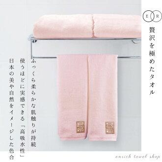【フェイスタオル】-桜-贅沢な肌触りが持続する今治タオル喜ばれる贈り物、お返しタオルギフト中厚手吸水