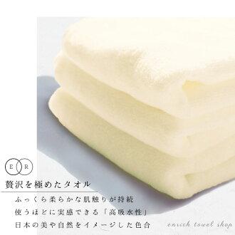 【バスタオル】-黄蘗-kihada-贅沢な肌触りが持続する今治タオル贈り物タオルギフトプレゼントにおすすめ