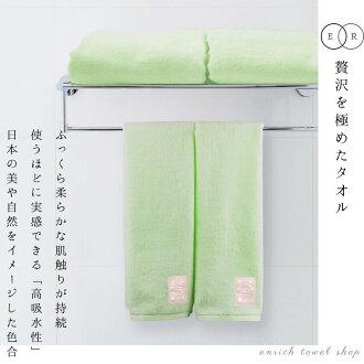 【フェイスタオル】-若竹-贅沢な肌触りが持続する今治タオル喜ばれる贈り物、お返しタオルギフト中厚手吸水
