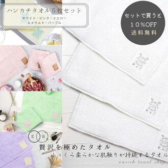【ハンカチ5枚セット】贅沢な肌触りが持続する今治タオル贈り物タオルギフトプレゼントにおすすめ