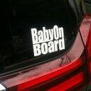 RL ベビーオンボードステッカー/ロゴ/セーフティサイン赤ちゃん乗ってます/かっこいい/シンプルデザイン/パパにおすすめ