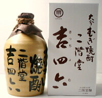 高級本格麦焼酎「吉四六」徳利720ml1ケース