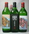 【幻の青ヶ島産の焼酎飲み比べセット】 青酎・あおちゅう 700ml 6本セット【限定品】