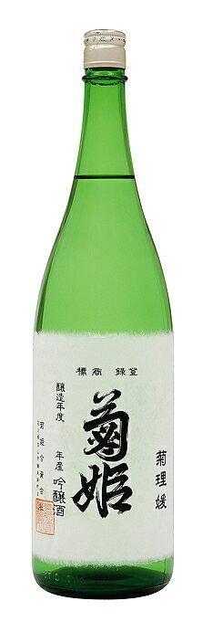 「菊姫 菊理媛」 1.8l 【化粧箱付 】【高級 熟成酒】:遠州屋酒店