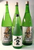 【限定品】蓬莱泉 純米大吟醸「空」720m1本lと可。1.8l 4本のセット