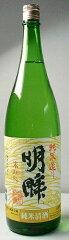 日本酒・明眸・関谷醸造(愛知の地酒)