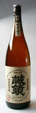 【送料無料・カンガルー便限定】広島の地酒「誠鏡 たけはら純米酒」1.8l 6本セット