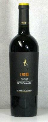 【フルボディイタリア赤ワイン】「イムリネグロアマーロ」750ml