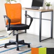 送料無料チェアオフィスチェアメッシュチェアパソコンチェアデスクチェア肘付椅子イスメッシュコンパクト可動回転昇降軽量キャスター腰痛PC学習ビジネスデスクワークチェアーオフィスチェアーオシャレチャットチェアブラックオレンジグリーン