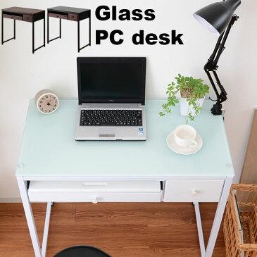 パソコンデスク ガラス天板 PCデスク 幅85cm ガラス 木目調 引き出し 奥行45cm 机 キーボードトレー付 収納付き ネイル デスク 書斎デスク キーボードテーブル 学習机 スチール スリム 薄型 コンパクト ワークデスク シンプル おしゃれ 男前 インテリア