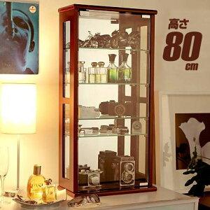 完成品 ディスプレイラック 高さ80 コレクションケース コレクションラック コレクションボード コレクション 棚 キャビネット ガラスケース ガンプラ フィギュア ガラス ガラス棚 フィギュ
