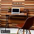 デスク スチール製 幅78.5cm 棚板付き 木製 ブラック ナチュラル 机 アジャスター付き 学習机PCデスク パソコンデスク 学習デスク スリムデスク pcデスク シンプルデスク スリム学習机 ハイタイプ 作業机 棚付きデスクワークデスク 書斎机 北欧 リビング学習机