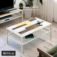 送料無料木製センターテーブルハンドメイド風幅90cmローテーブルリビングテーブルカフェテーブルコーヒーテーブルコンパクトウッドアイアン製ホワイトシャビー風ナチュラルシンプルおしゃれカントリーカジュアル北欧ホワイト白