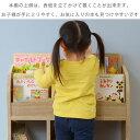 表紙が見える 絵本棚 あすなろ 高さ 60cm 幅 64cm おしゃれ おもちゃ箱 キッズ 本棚 ディスプレイ かわいい 絵本 ラック 収納 子供用 おもちゃ 本棚 木製 ボックス 収納棚 オープンラック 片付けラック おかたづけ 3