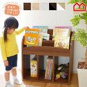 表紙が見える 絵本棚 あすなろ 高さ 60cm 幅 64cm おしゃれ おもちゃ箱 キッズ 本棚 ディスプレイ かわ...