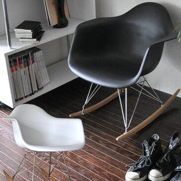 送料無料 ロッキング イームズ シェルチェア チェア デスクチェア ダイニングチェア 肘付き パソコンチェア イス 椅子 いす スツール ジェネリック家具 ジェネリック 家具 北欧 おしゃれ モダン シンプル