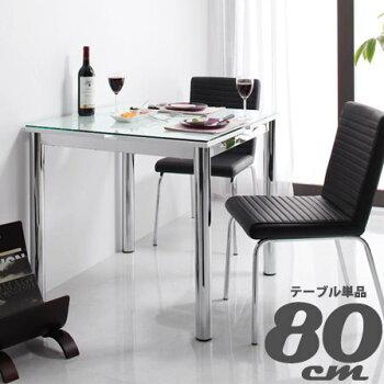 ダイニングテーブル幅80cm正方形ガラステーブルガラストップ食卓テーブルセンターテーブルガラス製テーブルガラス天板モダンテイスト机キッチン家具ダイニング食事机キッチンテーブル北欧風デザインテーブルおうちカフェ家具