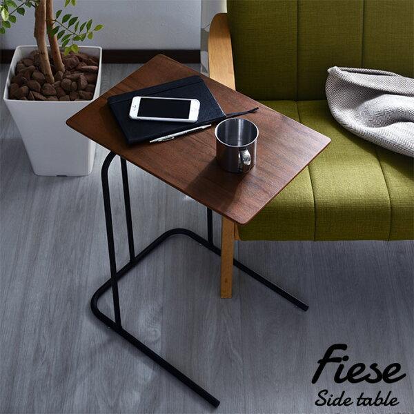 クーポン対象 サイドテーブル北欧テーブルベッドサイドテーブルベッドテーブルナイトテーブル木製スチールヴィンテージおしゃれモダン
