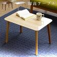 ローテーブル テーブル 幅60cm 北欧 コーヒーテーブル リビングテーブル 木製 ナイトテーブル カフェ風 センターテーブル おしゃれ モダン シンプル ブラウン ホワイト ナチュラル アウトレット カフェテーブル デザイン 脚高 トールテーブル ミッドセンチュリー