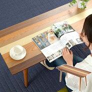 送料無料クワトロソファテーブル幅120cm北欧ローテーブルコーヒーテーブルリビングテーブル木製ウォールナットテーブルカフェ風センターテーブルインテリアおしゃれモダンナチュラルアウトレットミッドセンチュリーデザインヴィンテージカフェテーブル