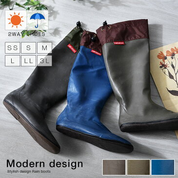 レインブーツ レディース メンズ ユニセックス ロング キッズ レインシューズ おしゃれ かわいい ブーツ シューズ 防水 デザイン ハイカット ビジネス アウトドア 軽量 パッカブル 可愛い 大人 女の子 男の子 靴 雨靴 雨 長靴 スノーブーツ 作業用 農作業 大きいサイズ 一人
