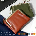 二つ折り財布 レディース がま口 財布 コンパクト 小さめ 2つ折……
