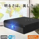 【楽天6冠達成!】【送料無料 あす楽】 小型プロジェクター FunLogy BOX3 テレビ TV