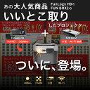 【送料無料 あす楽】 FunLogy プロジェクター SUNNY BOX   プロジェクター プロジェクタ 小型プロジェクター フルHD スマホ 4000 ルーメン ブラック HDMI 対応 高画質 DLP iphone テレビ TV