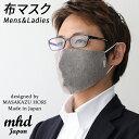 国産タンガリー コットン マスク S(レディース)・M(メンズ)布マスク 日本製 mhd Masakazu Hori Design 1
