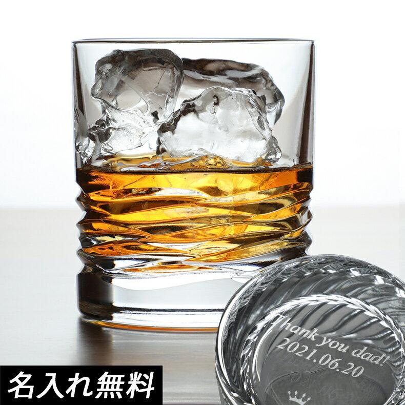 グラス・タンブラー, ブランデーグラス 5 BAR ISHIZUKA GLASS ADERIA import