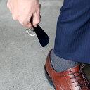【名入れ可】靴べら 携帯 おしゃれ 本革ケースに入った靴べら付きキーホルダー シューホーン キーホルダー 携帯 化粧箱入 代引き以外送料無料