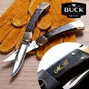 正規品【名入れ無料】BUCK 折りたたみ ナイフ バックナイフ 110BR フォールディングハンター 本革ケース付き (SFG-B、S-B) バック ナイフ 正規輸入品