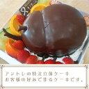 【立体ケーキ6号(18cm:各種キャラクターも可)】立体デコレーション キャラクターケーキ 誕生日ケーキ バースデーケーキ お菓子工房アントレ 3
