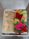 バイブルデコレーションケーキ6号サイズ 誕生日ケーキ バースデーケーキ お菓子工房アントレ