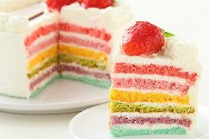 ひな祭りレインボーケーキ6号サイズ  ひな祭りケーキ 雛祭り 誕生日ケーキ バースデーケーキ お菓子工房アントレ