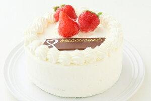 お取り寄せ(楽天) お菓子工房アントレ レインボーケーキ 6号 価格5,800円 (税込)
