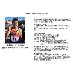 【日本総代理店】【送料無料】(2年保証)POWERbreathe(パワーブリーズ)クラシックスポーツ(超重負荷)