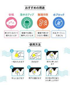 耳栓耳せんパティバディーズputtybuddiesシリコン水泳用サーフィンサーファーズイヤープールスイミング海水浴中耳炎対策