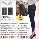 Top_cotta
