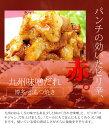【博多赤もつ焼きギフト(150g×3)】お取り寄せグルメ 厳選国産牛100% 焼肉セット バーベキュー BBQ 父の日0620 ギフト 3